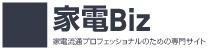 biz_logo