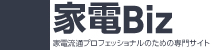 biz_logo2