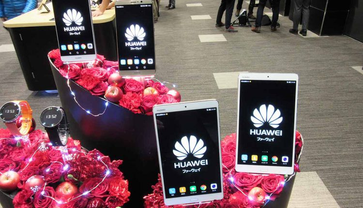 huawei_touchtry