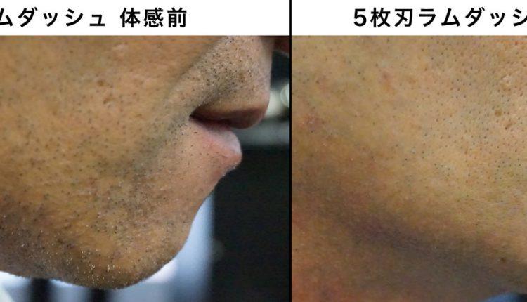 09_hikaku2