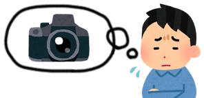 kamera_naami3
