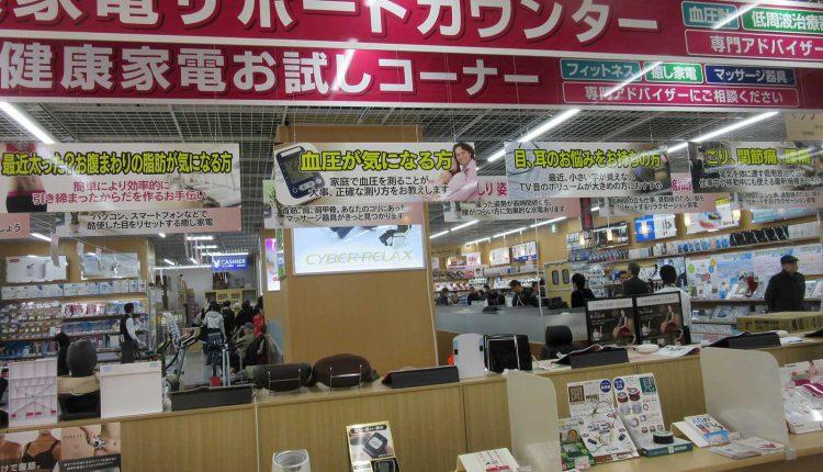 life_select_labi_tachikawa07