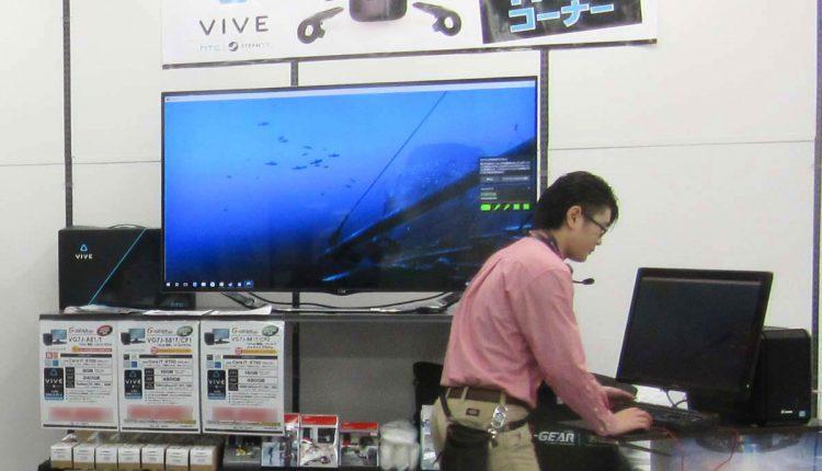 tsukumo_vr_monitor