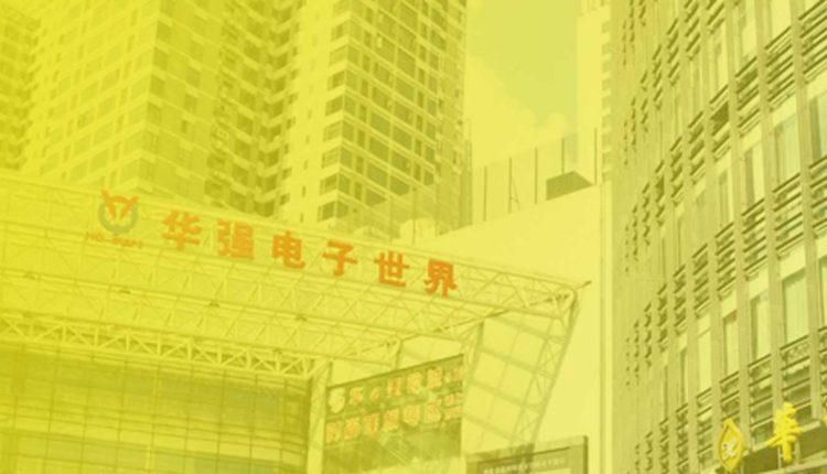 china_repo_slider3
