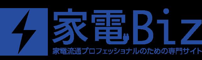 kadenbiz_logo_retina