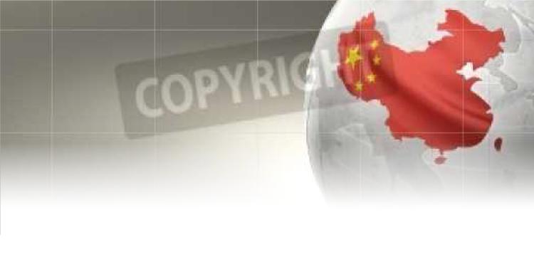 series_china_top_2