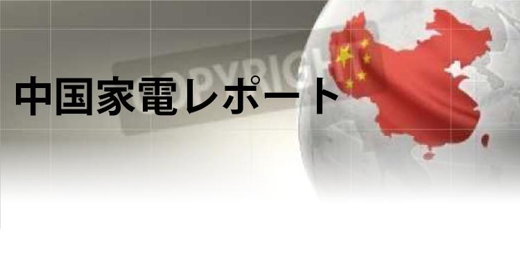 series_china_top_3