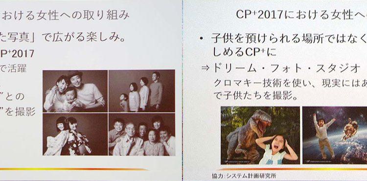 CP5_6