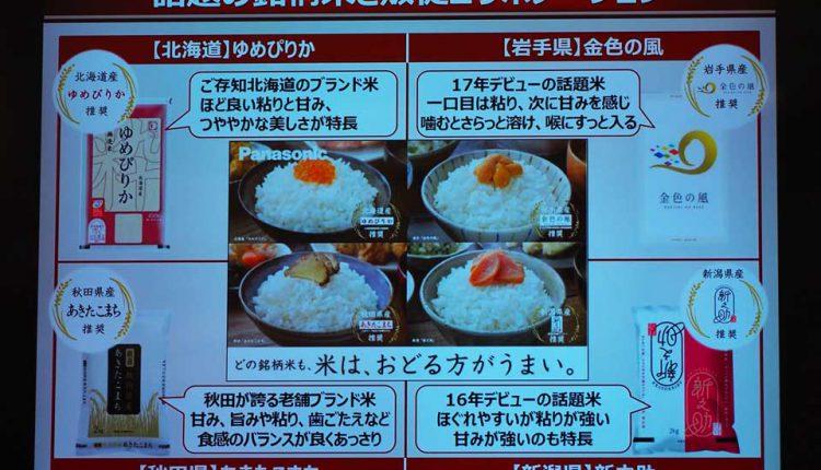sharp_sekkyaku_talk4