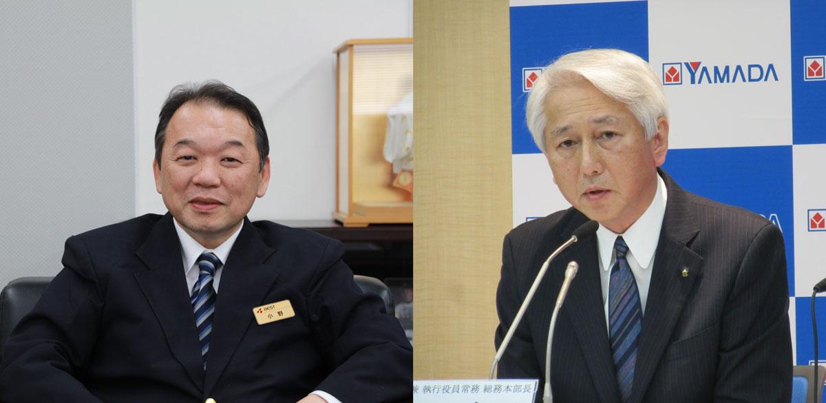 ベスト電器代表取締役社長の小野浩司氏(左)とヤマダ電機代表取締役社長の桑野光正氏(右)