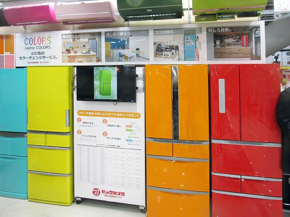 市販のエアコンや冷蔵庫にはないカラーもオーダーだからできる