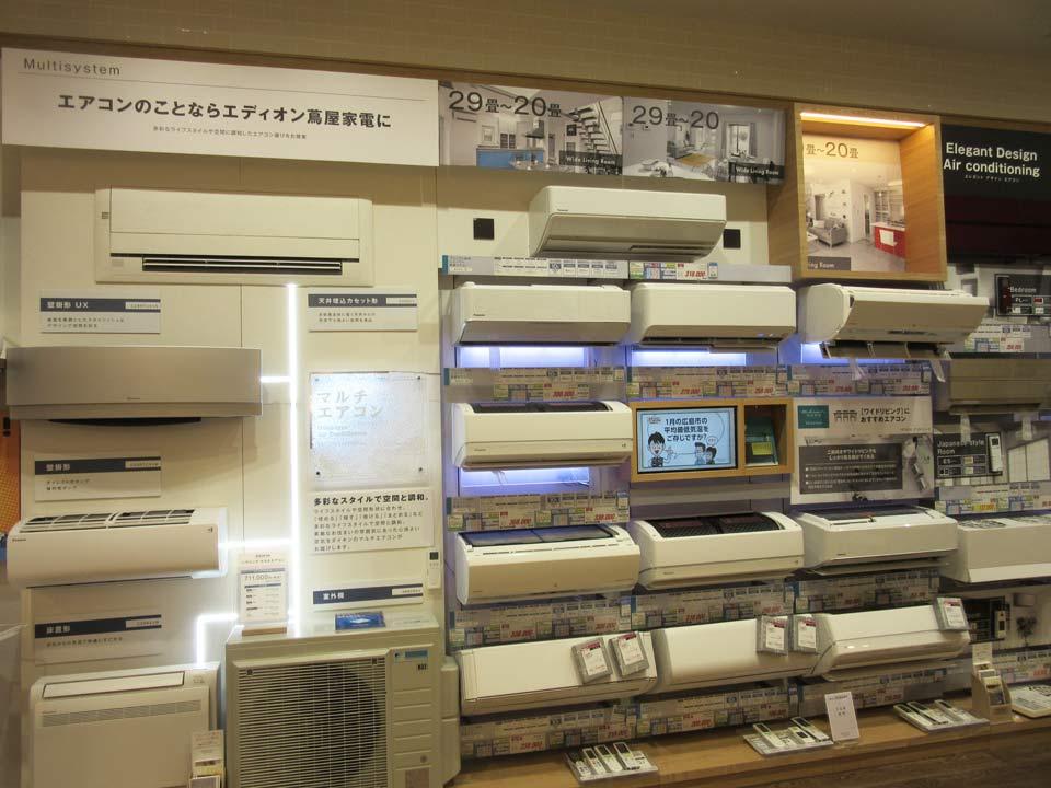 エアコンコーナーは畳数別に展示。マルチエアコンも展示している