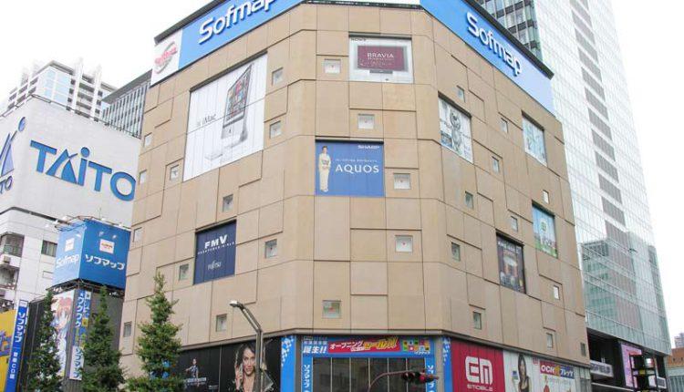 2007年9月6日オープン日のソフマップ秋葉原本館
