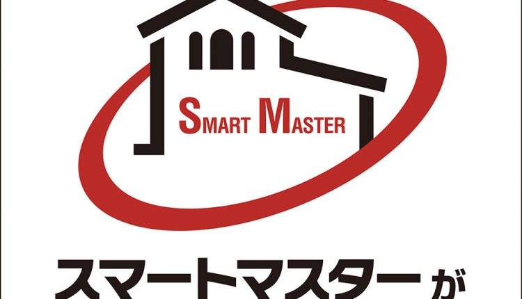 Smart_master_06