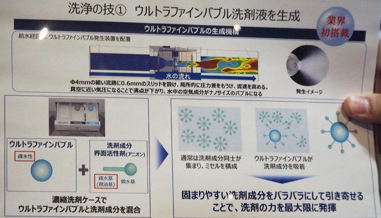 Toshiba-_-refrigerator_05