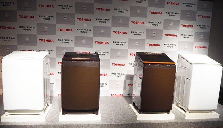 Toshiba-_-refrigerator_top