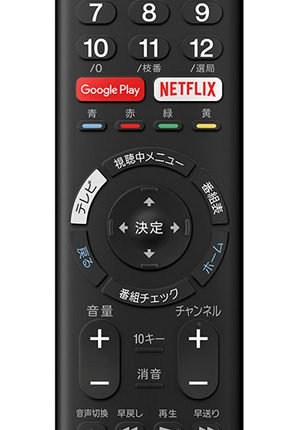 Android-TV_08