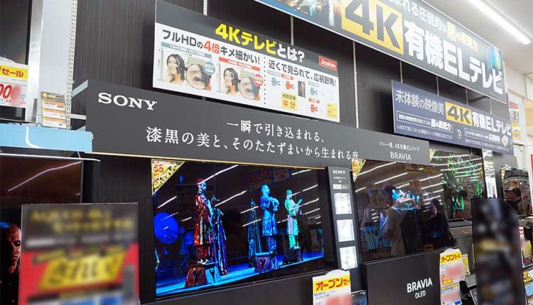 Android-TV_top