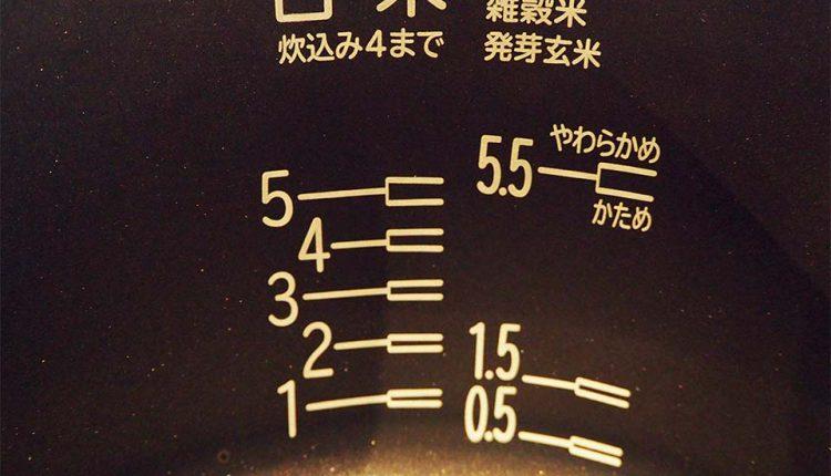 Hitachi_New_Products_04