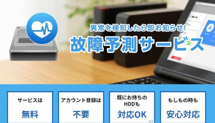 Mimamori-signal_top