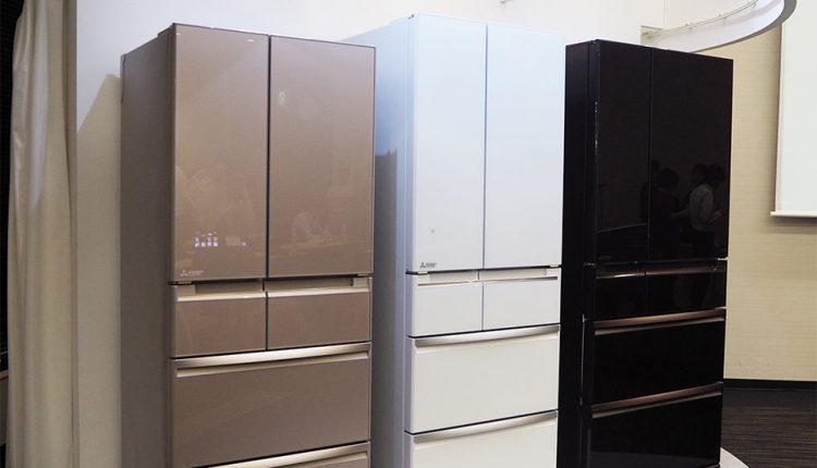 Mitsubishi_Refrigerator_top