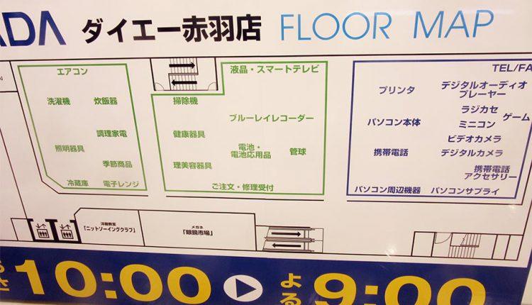 Techland_Akabane_open_03