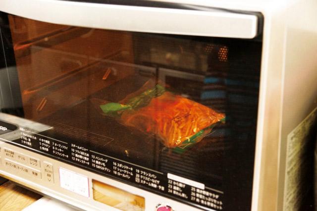 多機能となり、料理やお菓子作りが充実するように。