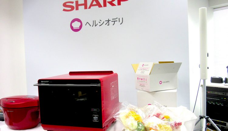 01_sharp_healsiodeli_top_3