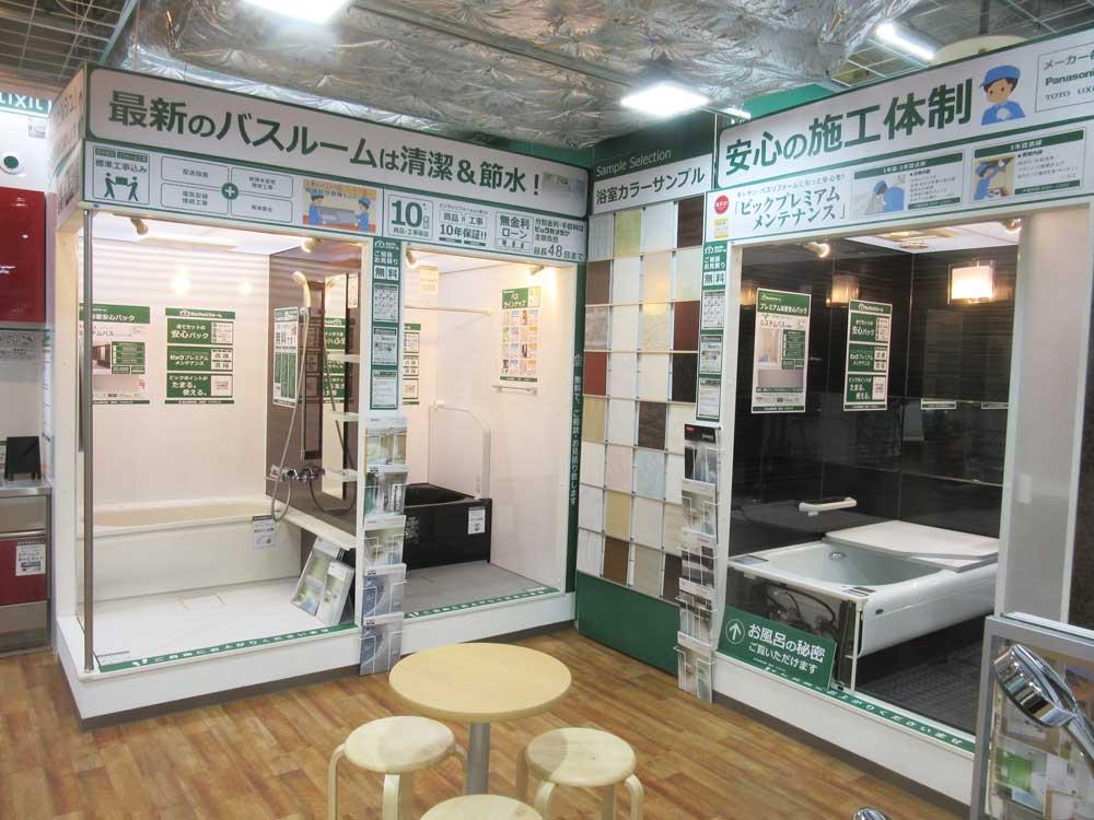 リフォームコーナーではバスルームやキッチンも扱う。名古屋JRゲートタワー店オープン時