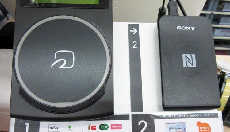 Bic-Camera-Select-Harajuku-Store_04