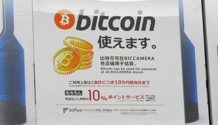 Bic-Camera-Select-Harajuku-Store_05