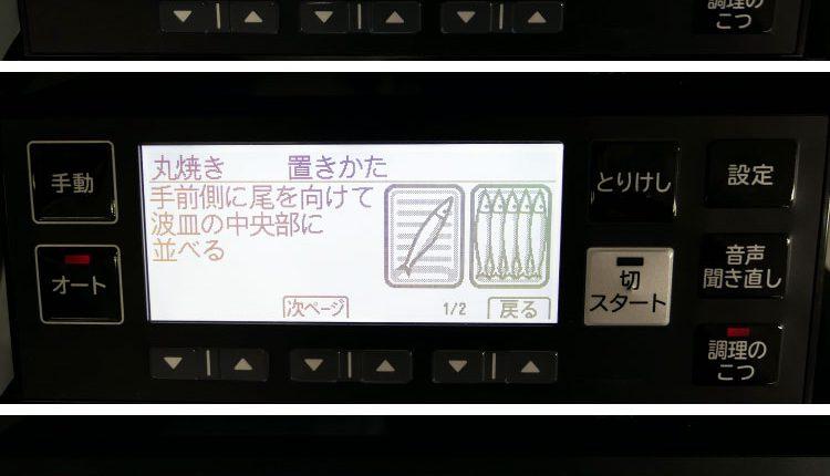 Hitachi-IH-cooking-heater_07