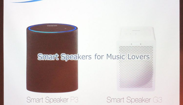 Onkyo-Smart-Speaker_11