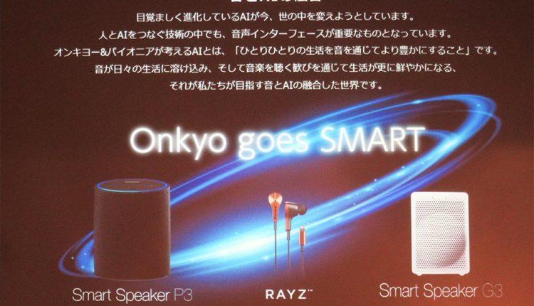 Smart-Speaker-Onkyo_top