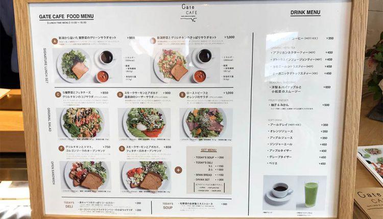 Twin-Bird-Industry-Cafe-Open_05
