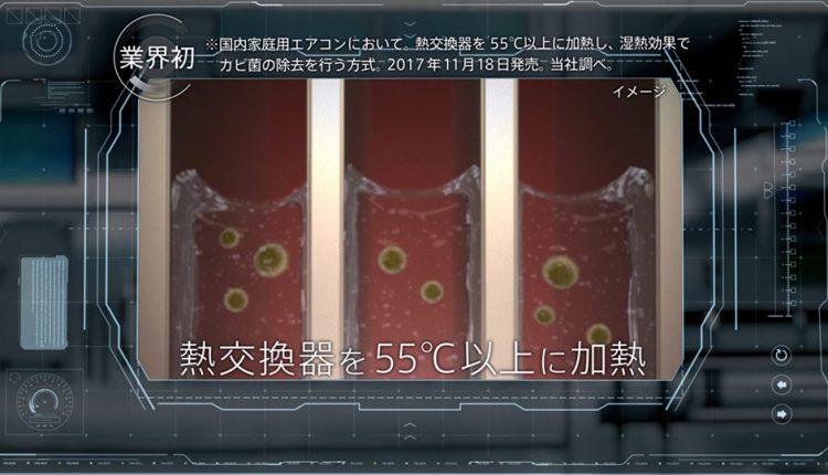 Fujitsu-General-TV-CM_04