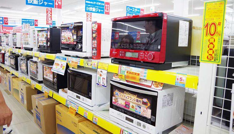 2018-Demand-forecast-white_home-appliances_04
