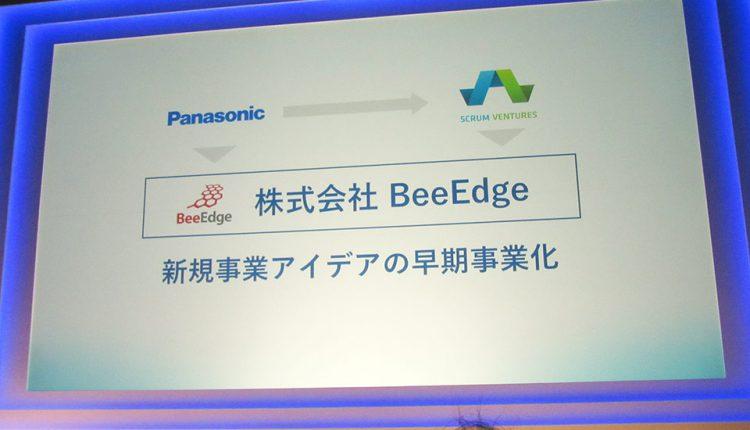 Panasonic's-100th-anniversary_14