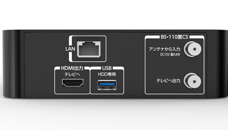 Toshiba-4K-Tuner-released_06
