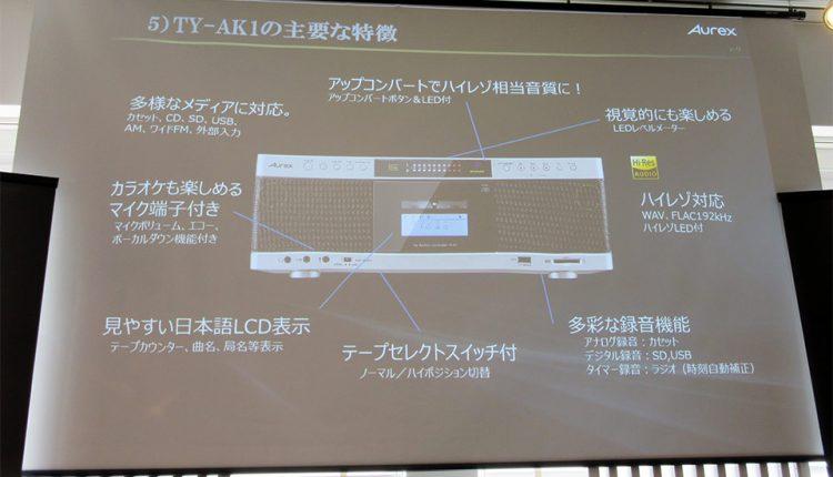 Toshiba-High-Reso-CD-Radio-Cassette_08