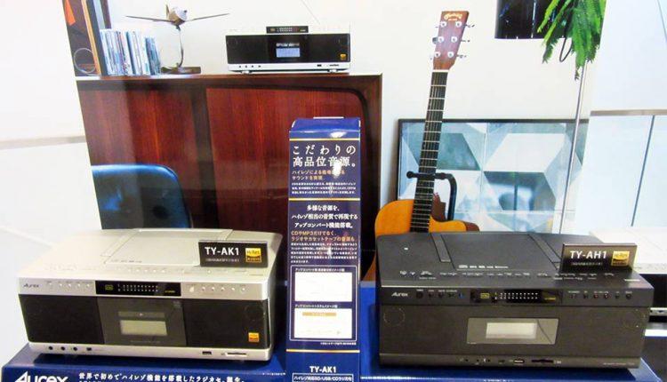Toshiba-High-Reso-CD-Radio-Cassette_14