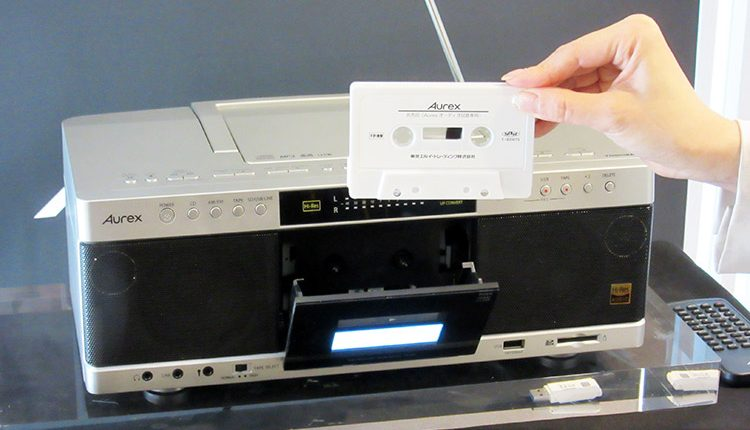 Toshiba—High-Reso—CD-Radio-Cassette_top