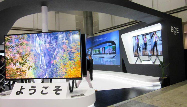 1st_4K8K_equipment_exhibition-02