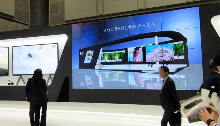 1st_4K8K_equipment_exhibition-03