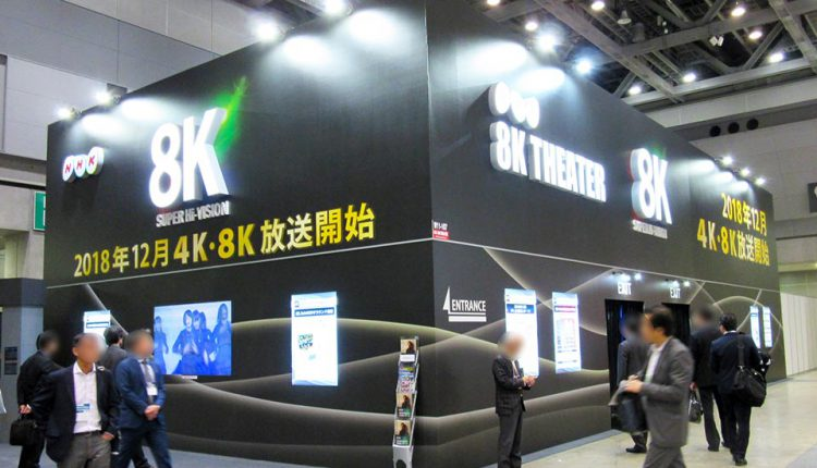 1st_4K8K_equipment_exhibition-04