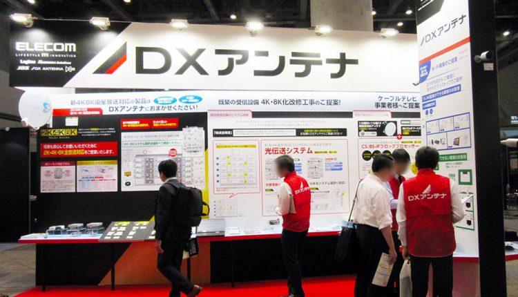 1st_4K8K_equipment_exhibition-05