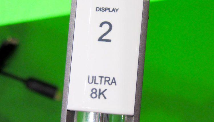 1st_4K8K_equipment_exhibition-14psd