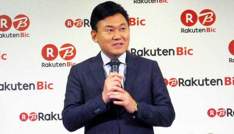 Rakuten-Bik-opens-in-the-Rakuten-market_01
