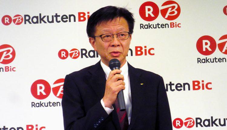 Rakuten-Bik-opens-in-the-Rakuten-market_02