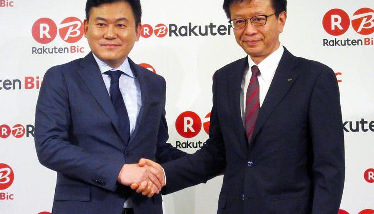 Rakuten-Bik-opens-in-the-Rakuten-market_03
